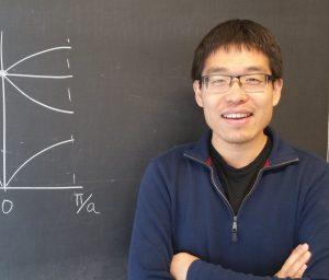 Photo of Bo Zhen