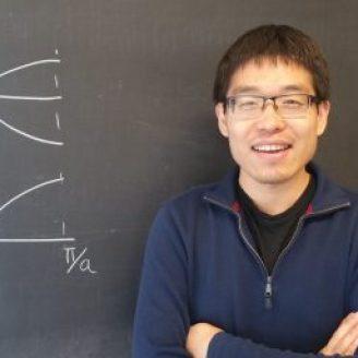 Bo Zhen Headshot