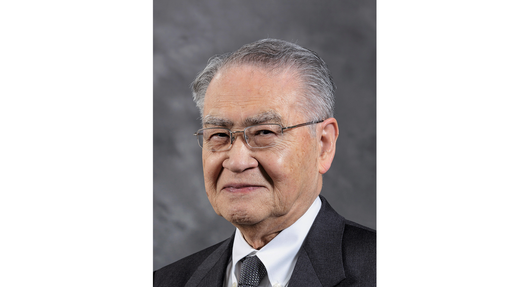 ECE Professor Emeritus Akira Ishimaru elected lifetime fellow of URSI Banner